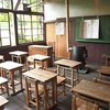 昭和の小学校 教室 レトロ フリー素材