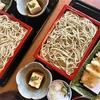 初夏の旧東海道散歩、蕎麦と古酒で「たぐる」を愉しむ
