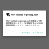 MikroTik hAP acで作るHotspot 2.0環境 (Android編)