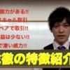 【FX自動売買 運用記録】虎徹 1/20 - 1/25