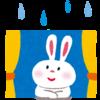 6-17   この時期の雨は微妙です…