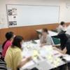 募集!「11/18 企業内整理収納マネージャー講座in広島」