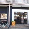 【旅】茨城県・鹿島神宮へ行ってきた!