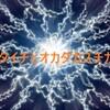 タイチとオカダカズチカ 聖帝対レインメーカー ~新日本プロレス2.2札幌大会で決戦~