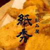 【オススメ5店】烏丸御池・四条烏丸(京都)にある立ち飲みが人気のお店