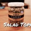コンビニのサラダに添えるだけでお店の味になる魔法のトッピング