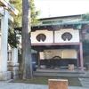 松原菅原神社の絵馬堂