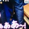 めざまし  ちいたん呼びに感涙2017.9.21