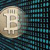 お金の歴史とビットコインの話
