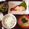 銀ひらすの塩麹焼き定食