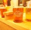 アーカンソー州 リトルロックの旅 ~またビールを飲みに来ました~