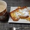 【独身女性の雑料理】食パンを卵・牛乳・砂糖に一晩漬けこんだフレンチトーストで優勝した話