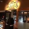 秋葉で美味い北海道料理が手軽に食べられる居酒屋「ねむろ」を私は応援したい