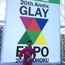 GLAY大好きパパのブログ