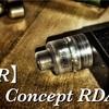 【NCR】Nicotine Reinforcer RDA