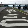 鶴見川を歩く その1 河口から鴨池橋まで