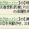 安藤家防衛戦2日目~影の時間重すぎ(# ゚Д゚)