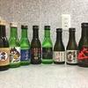 とうとう日本酒ばかり飲んでいる