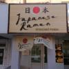 ⌛麺や 琥張玖@ウラジオストク⌛《ウラジオストク慰安旅行🐸》