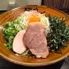 【今週のラーメン1861】 麺や でこ (川崎・武蔵小杉) まぜそば・醤油・300g