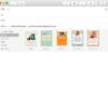 Outlook 2016 for Macのサポートされている機能が少なすぎる件