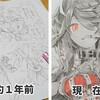 【雑記】アラフィフワーママが1年間絵を描き続けた結果をくらべてみたよ。