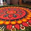 Diwali/Deepavaliって何?