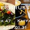 ベルギーひとり旅行記 (2) - ブリュッセルのカフェ巡り「Peck 47」「Kaffabar」