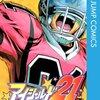 【アイシールド21】全37の思い出 29巻