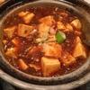 全世界のみんなに麻婆豆腐の素晴らしさを感じてほしい |KAI-YOU magazine vol78