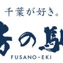 Suwa Seiji Blog 諏訪聖二ブログ