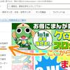 eBookJapanのセールってどんなもの?本が安く買えるセールを徹底解説!