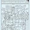 東京メトロ線と都営地下鉄線の連絡乗車券
