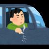 運転中にイライラすることを挙げてみます