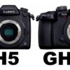 【GH5S レビュー】YouTuber御用達カメラGH5の派生モデルGH5Sの実力派いかに!GH5とのスペック・外観を比較してみた