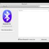 Bluetooth Setup Assistantの自動起動を停止する