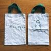 ぼ~っとしている小学生の物忘れ対策、通学用バッグのひと手間に効果あり!