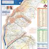 住民監査 - 水害ハザードマップ