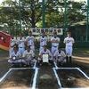 第64回 春季栄区民野球大会 結果ならびに表彰選手