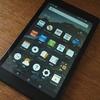 Amazon Fire HD 8 タブレット レビュー。アマゾンの定額サービス向け激安タブレット