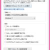 Windows 8.1等でExpression Web 4が起動できなくなった場合の対処方法