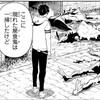 【漫画感想】『時間停止勇者 -余命3日の設定じゃ世界を救うには短すぎる-』 第12話「屍鬼停止」