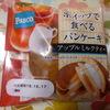 Pasco ホイップで食べるパンケーキ アップルミルクティー