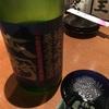 太冠、純米吟醸無濾過生原酒&谷桜、純米吟醸米の精の味。
