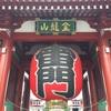 16.Jul.2016 東京観光してみる
