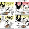 東京ぬこ探「みにくい争い」