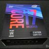 壁掛け自作PCを組む! #03「CPU編」Core i7かRyzenどちらを選ぶ?