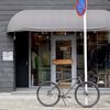 【まるで上質な無印良品?】京都のシンプルセレクトショップ「UNIT」を紹介