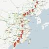 trip.comで中国の長距離列車のチケットを取る話