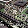 Nvidia jetpack をインストールしたら apt update でエラーが出るようになった。